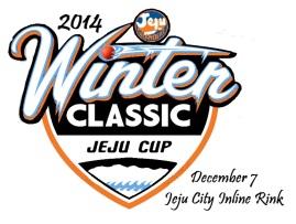 Jeju Cup Winter Classic