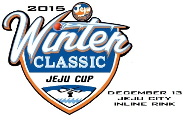 Jeju Cup Winter Classic 2015
