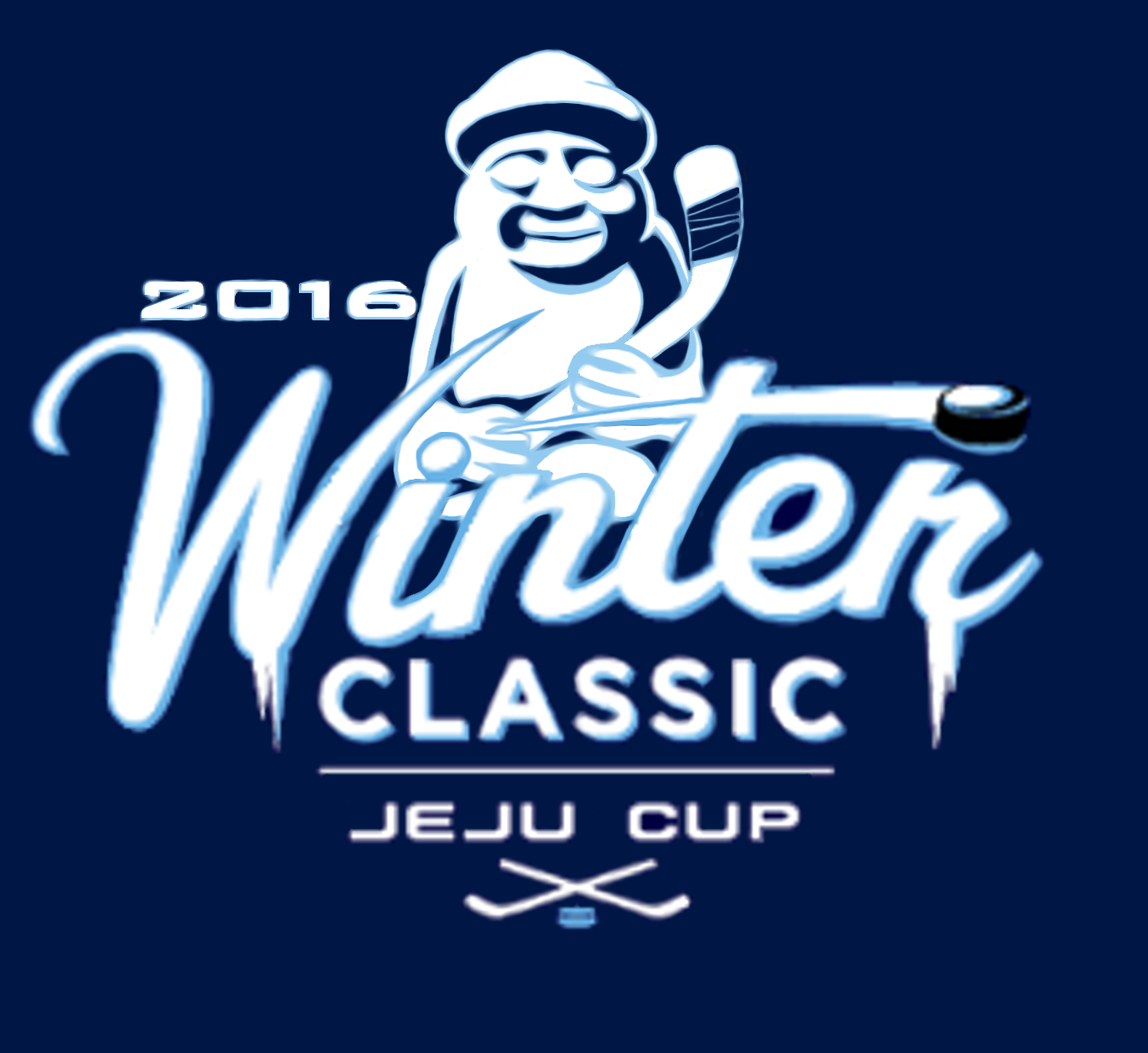 3rd Annual Jeju Cup Winter Classic ball hockey tournament registration form